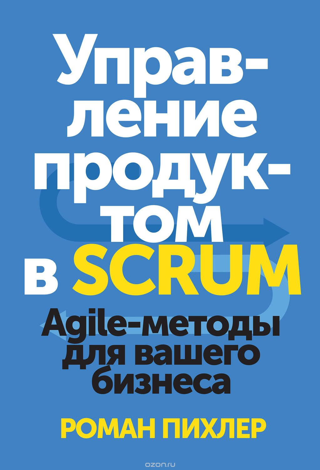 Scrum product management
