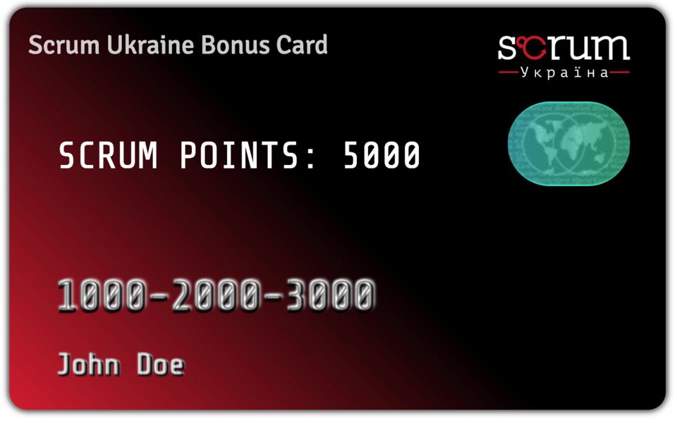 Scrum Ukraine запустили бонусную программу