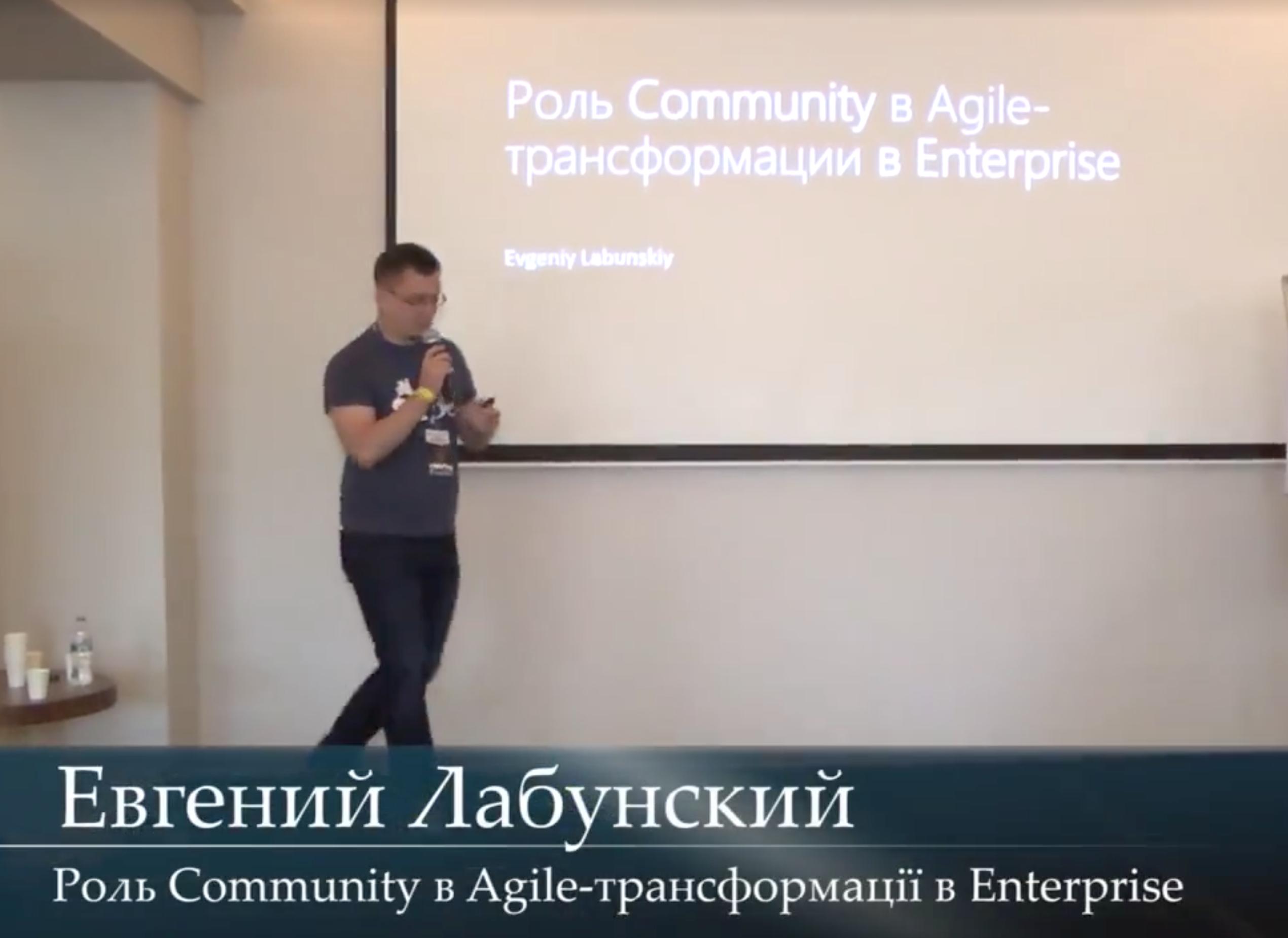 Видео от Евгения Лабунского