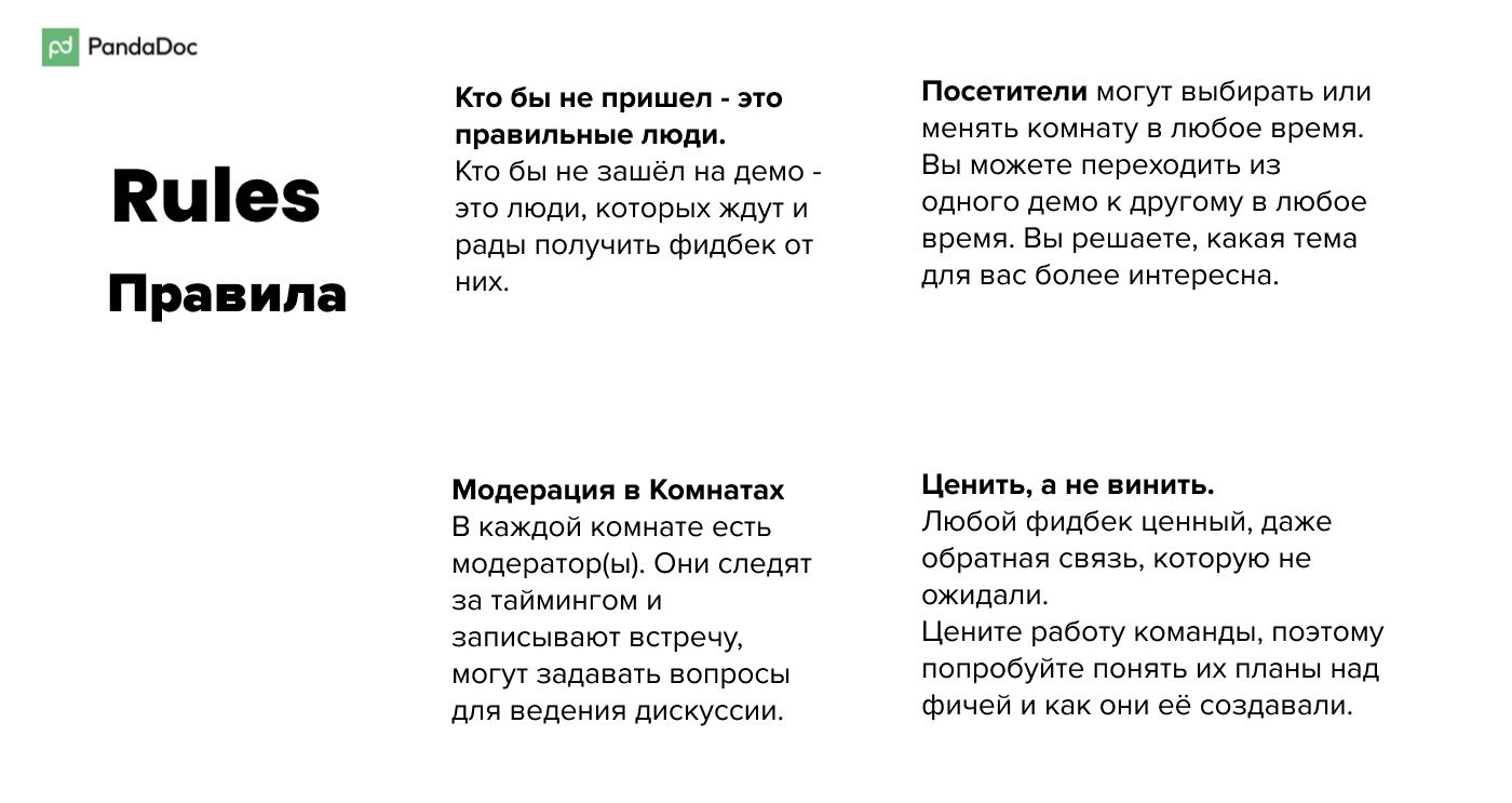 Image7_scrum_ua_pandadoc_sprintreview_ex4